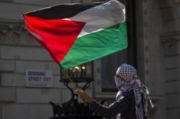 للمرة الثالثة ....الاحتلال يفجر سارية العلم الفلسطيني شمال نابلس