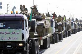 الحرس الثوري : سنعري اميركا بعد ساعات