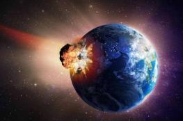 خبراء: مسألة وقت ويصطدم جسم بالأرض فينقرض البشر كالديناصورات
