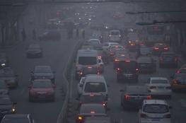 الصين تتخلص من 180 الف سيارة خلال 4 أشهر