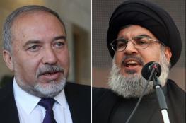 لبيرمان لروسيا : مصرون على اخراج حزب الله وايران من سوريا