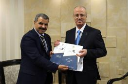 الحمد الله يتسلم تقرير ديوان الرقابة المالية والإدارية للعام 2016