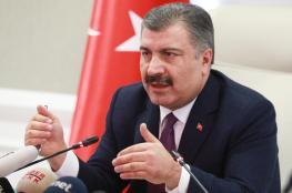 تركيا تعلن حصولها على دواء صيني يساعدها في مواجهة كورونا