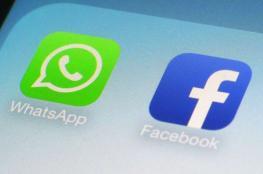 واتساب يحظى بشعبية متزايدة لمشاركة الأخبار بدلًا من فيسبوك