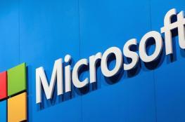 مايكروسوفت تعلن عن أدوات تعلم جديدة باللغة العربية لذوي الاحتياجات الخاصة