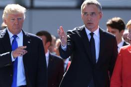 الاتحاد الاوروبي يوبخ ترامب : توقف عن مهاجمة حلفائك