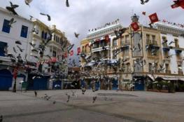 تونس تنتقل من الحجر العام الى الحجر الصحي الموجه