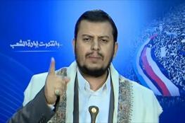 الحوثيون يعلنون استعدادهم لاستضافة المعارضة السعودية