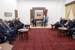 الرئيس يستقبل وفداً من مستشفى المقاصد في القدس