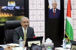 اشتيه : سنتوجه الى العمق العربي لتعزيز الاستيراد والتصدير