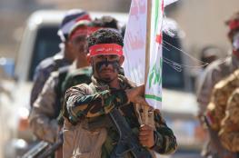 وزير الدفاع الحوثي يتوعد السعودية والامارات بمفآجأت
