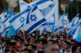 القدس : تظاهرة للمستوطنين في ذكرى احتلالها