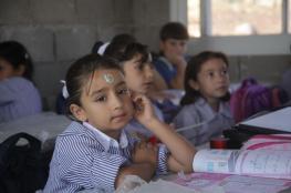 وزارة التربية تحذر من تداول نسخة محرفة من المنهاج الفلسطيني