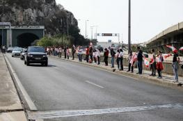 "تظاهرات لبنان متواصلة لكن ""بهدوء """