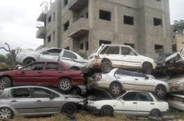 الشرطة تتلف 150 مركبة غير قانونية في بيت لحم