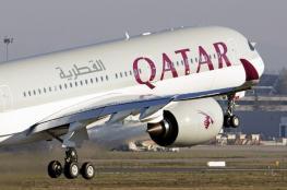 السعودية والامارات تخففان شروط السفر من والى قطر