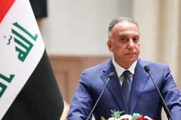 اشتية يهنئ الكاظمي بتشكيل الحكومة العراقية