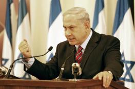 نتنياهو يصعد من لهجته ويتعهد بالتحرك ضد إيران بمفرده