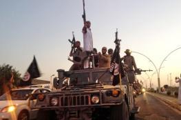 ماذا بقي لتنظيم داعش بعد اجتياحه ثلث العراق قبل 3 أعوام؟