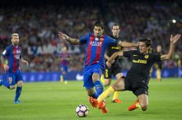 كأس إسبانيا: نهائي مبكر بين برشلونة وأتلتيكو مدريد