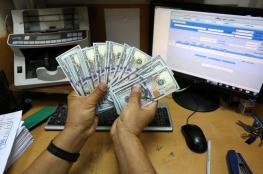 الدولار ينهار امام الشيقل