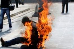 مواطن يشعل النار في نفسه غرب غزة