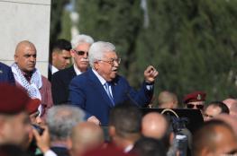 الرئاسة : مستعدون للتعامل مع اي حكومة اسرائيلية تلتزم بالسلام العادل