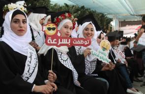 حفل تخريج  في جامعة بوليتكنك فلسطين