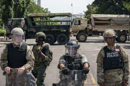 اميركا  : عمدة واشنطن تطالب ترامب بسحب الجيش من المدينة