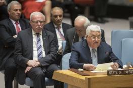 جنرال إسرائيلي: مساع امريكية لاستبدال القيادة الفلسطينية
