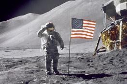 """وكالة ناسا الامريكية  تختار """"ولاية القمر"""""""