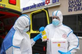 """وفاة و668 إصابة جديدة بفيروس """"كورونا"""" في """"إسرائيل"""""""