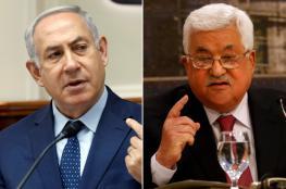 يديعوت : الرئيس عباس يعارض تشكيل حكومة بقيادة نتنياهو