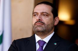 مصر تعلن ان السيسي سيلتقي بسعد الحريري في القاهرة اليوم