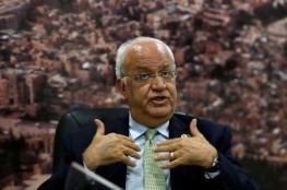 عريقات يوجه رسائل عاجلة لحماية الشعب الفلسطيني