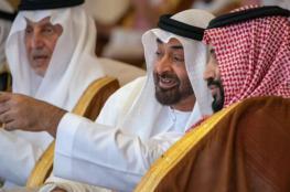 لأول مرة منذ الأزمة..قرار سعودي قطري إماراتي مشترك