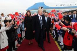ترامب يصل الصين في زيارة تستمر لأيام