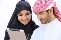 """الإمارات تنشر شرطاً رئيسياً للحصول على """"فيزا"""" عمل"""