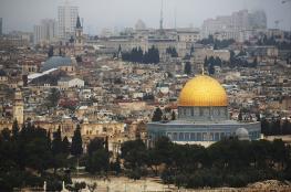 مولدافيا ترفض نقل سفارتها الى القدس وفتح ترحب