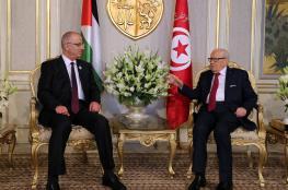 الحمد الله يلتقي رئيس الجمهورية التونسية ويبحث معه آخر التطورات