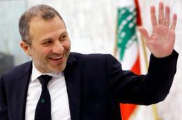 مفاجأة من العيار الثقيل ..جبران باسيل خارج الحكومة اللبنانية الجديدة