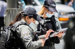 """""""إسرائيل"""" تضاعف غرامة الكمامة وتشدد إجراءات مكافحة كورونا"""