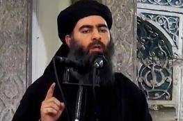 """صحيفة اجنبية تكشف أين يختبئ زعيم تنظيم داعش """" البغدادي """""""