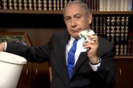 حماس ترد على تمزيق الوثيقة : نتنياهو ضعيف وسلوكه عنصري