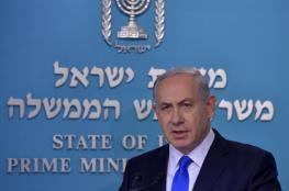 نتنياهو يبحث طلباً فلسطينياً لتحديث اتفاقية باريس الاقتصادية