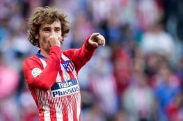 برشلونة يربح 80 مليون يورو في صفقة انتقال غريزمان