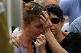 """عائلة الجندي الاسرائيلي """" جولدن """" تحمل """"مجلس الأمن """" مسؤولية مقتله"""