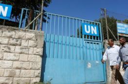 الاونروا تؤكد انها مستمرة في عملها بمدينة القدس