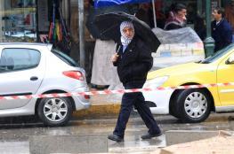 حالة الطقس : امطار مصحوبة بانخفاض على درجات الحرارة