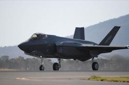 واشنطن: الإمارات تسعى للحصول على 50 مقاتلة إف 35